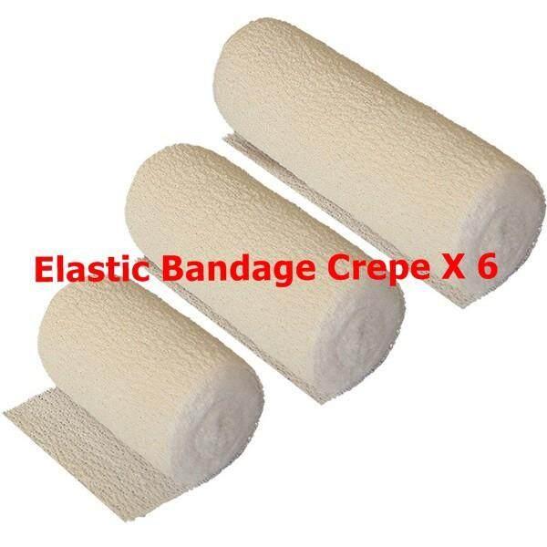 Elastic Bandage Crepe 15.0CM X 4.5METER X 6