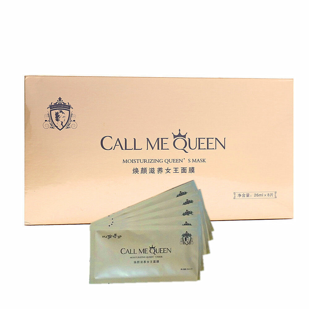 Call Me Queen Moisturizing Queen's Mask (4 Boxes)