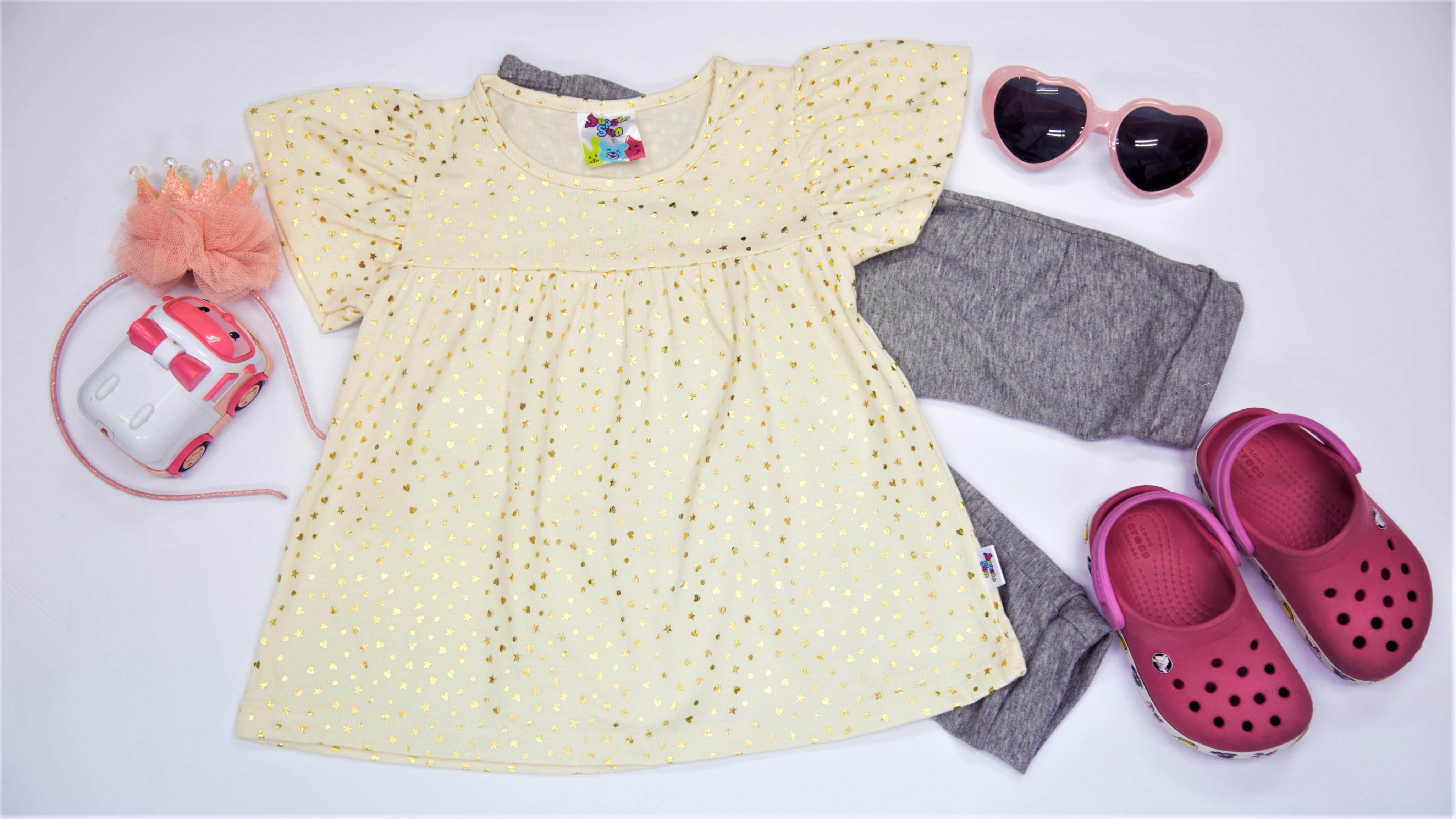 SuperSun Toddler Girl Short Sleeve Set (Top + Bottom)GS-04A Beige