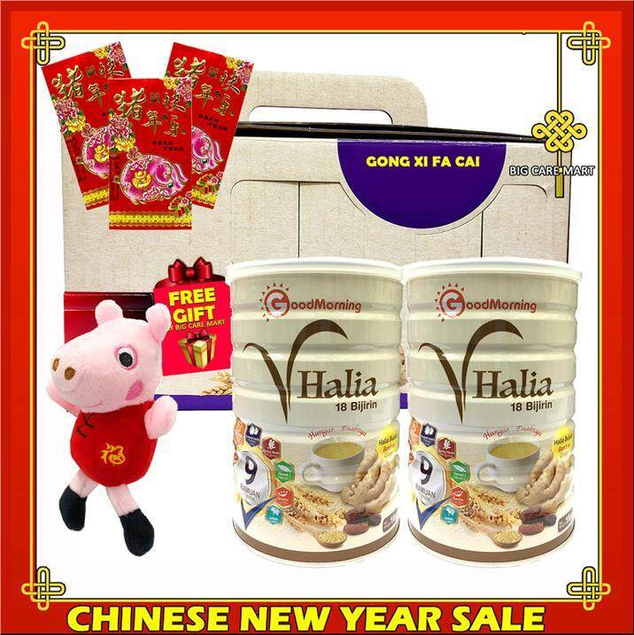 Chinese New Year Hamper Good Morning Vhalia 1kg X 2 tins + Peppa Pig