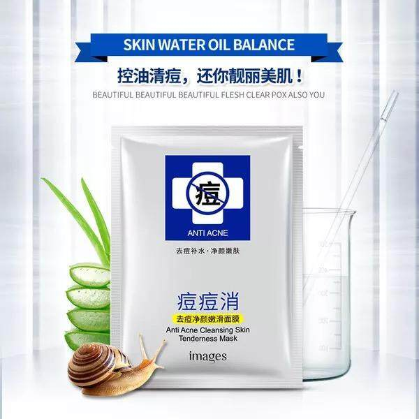 IMAGES Anti Acne Cleansing Skin Tenderness Facial Mask