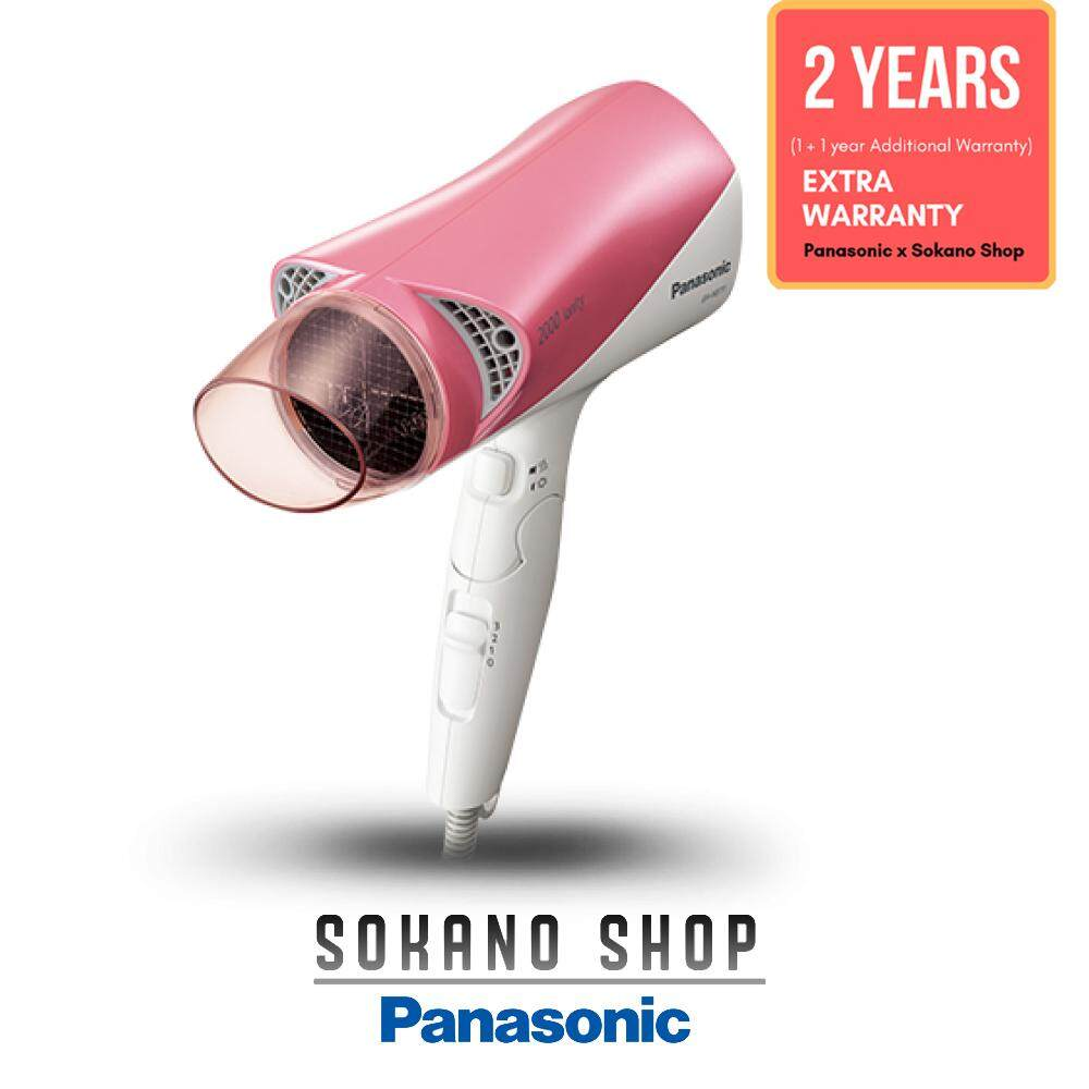 (RAYA 2019) Panasonic EH-NE71-P 2000W Extra Care and Fast Dry Hair Dryer