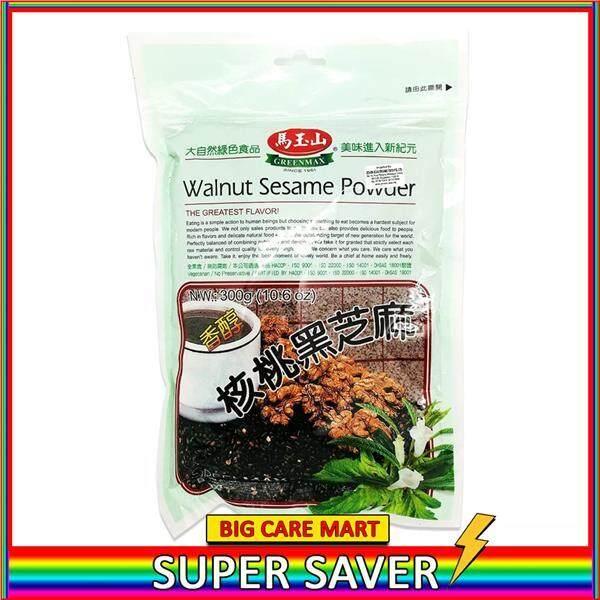 Greenmax Walnut Sesame Powder Organic 300g