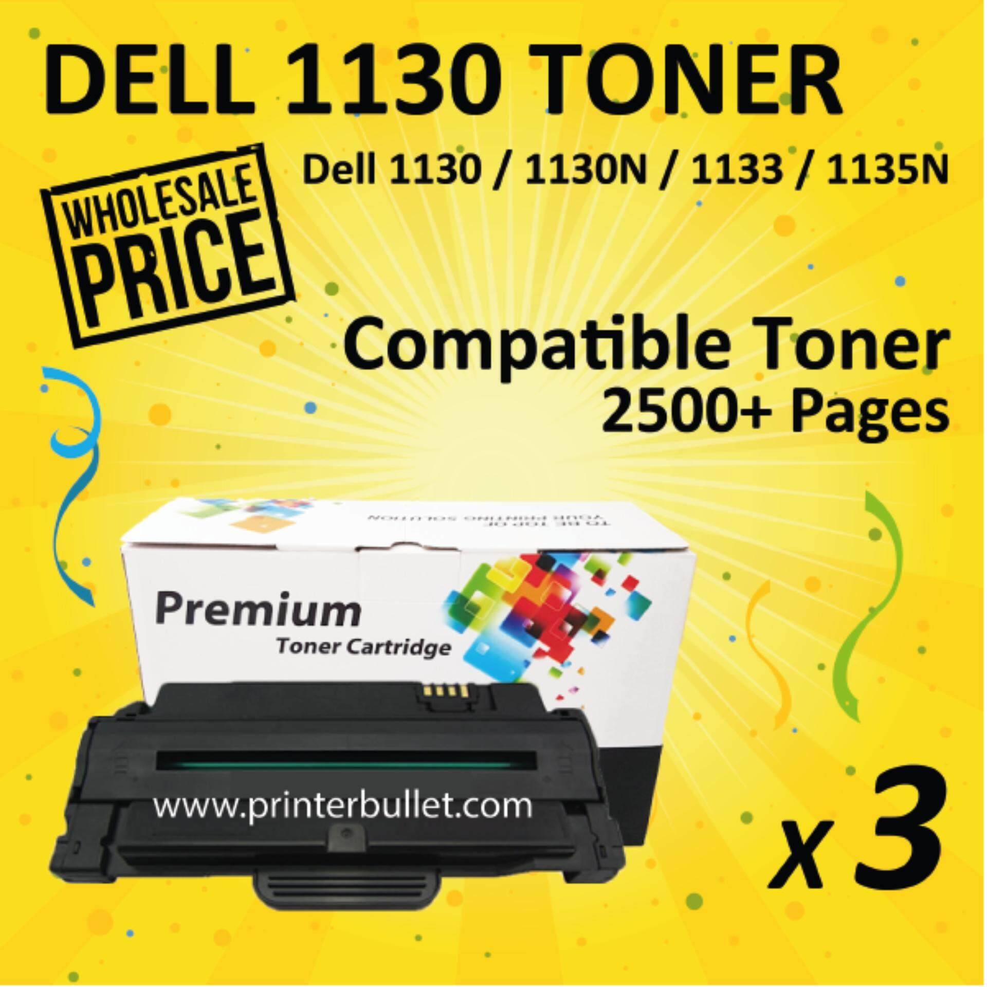 3 unit Dell 1130 / 1130N / 1133 / 1135 / 1135N Compatible Laser Toner Cartridge