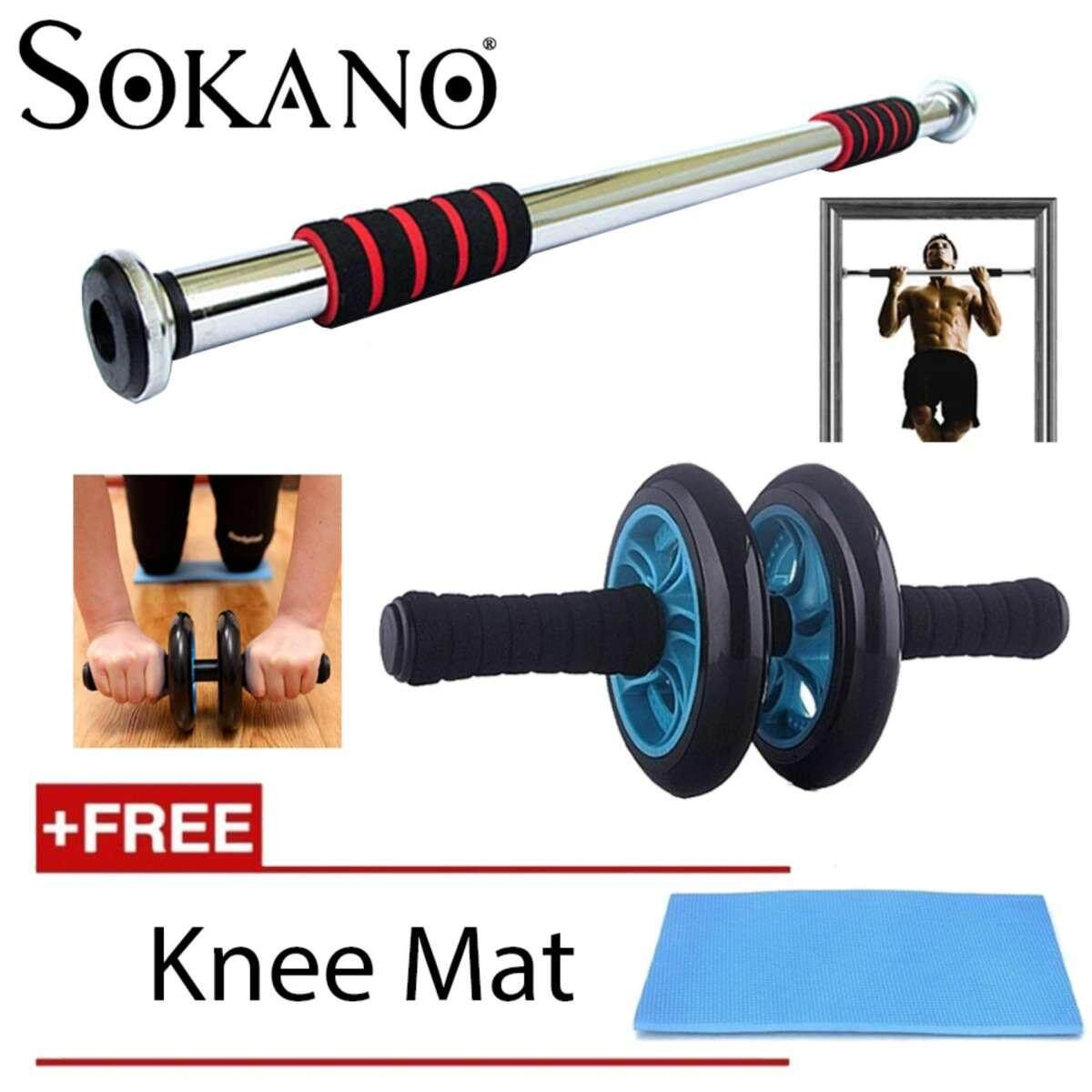 Bundle Deal : SOKANO GB001 Heavy Duty Chrome Pull Up Exercise Bar ( 62cm – 100cm ) + New Generation Double Wheel AB Roller Free Knee Mat