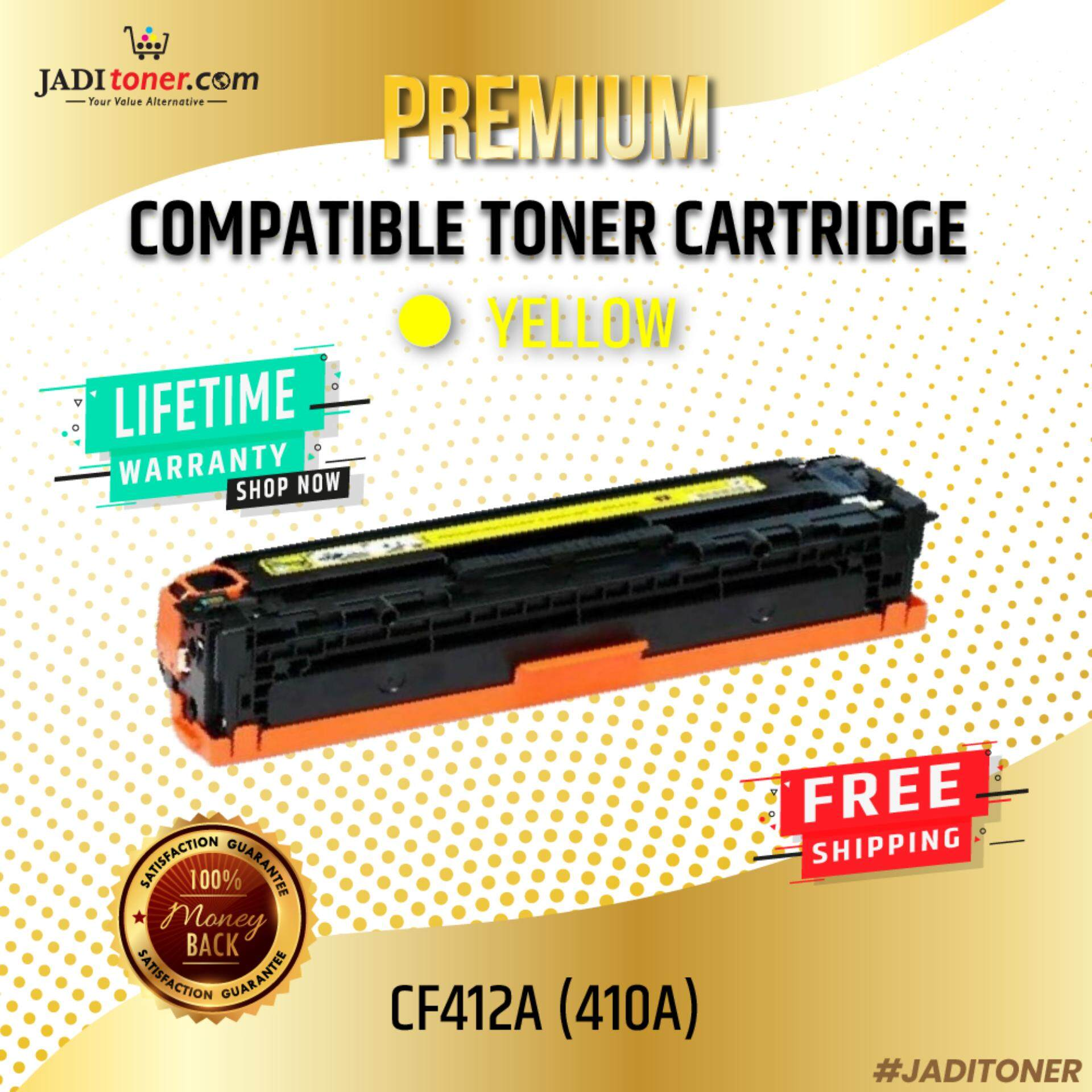 Compatible CF412A (410A) Yellow Toner Cartridge For Use In HP Color LaserJet Pro M452/MFP M477 / MFP M377