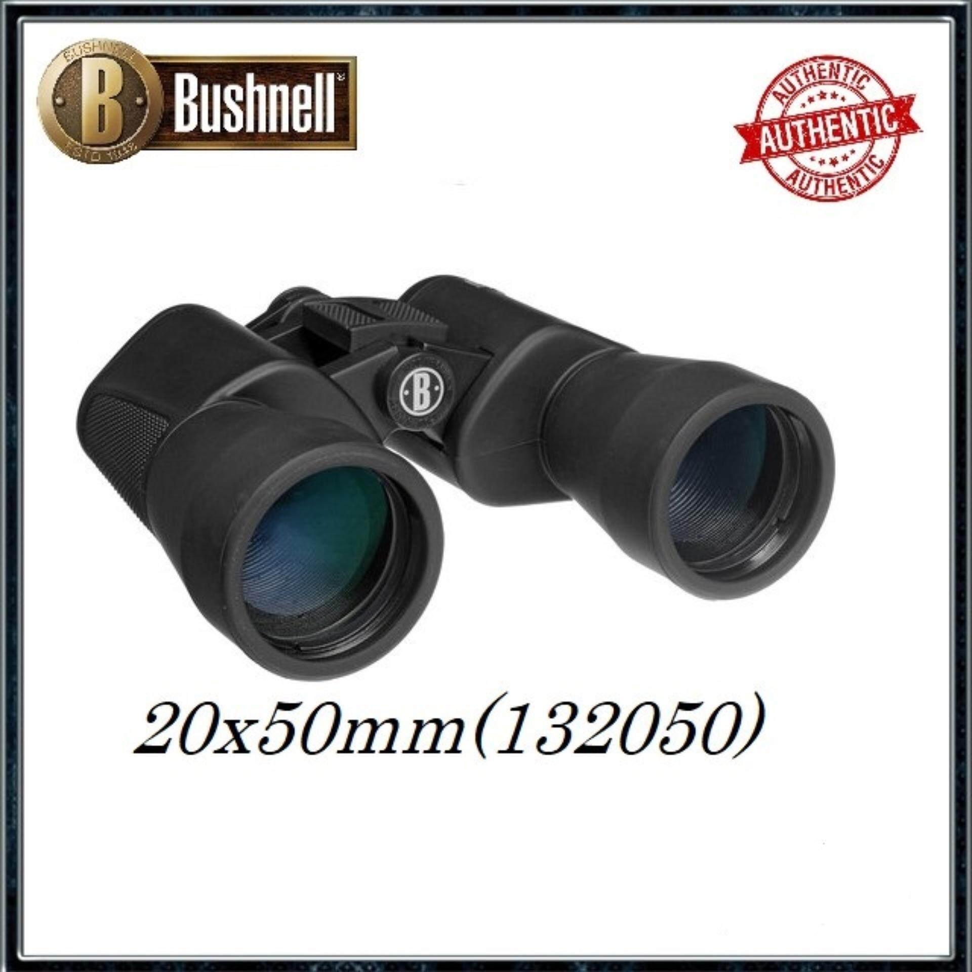 Bushnell Powerview 20x50mm Binocular (132050)
