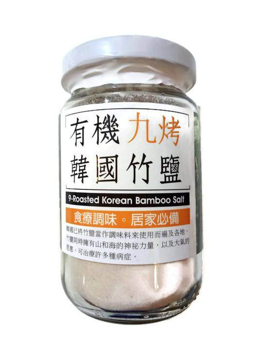 Meet Organic 9 Roasted Korean Bamboo Salt  200g