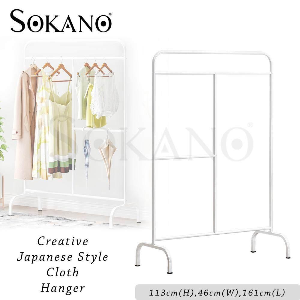 (RAYA 2019) SOKANO 086Y Creative Japanese Style Sturdy Steel Garment Hanger Multipurpose Cloth Hanger Cloth Organizer Baju Organizer