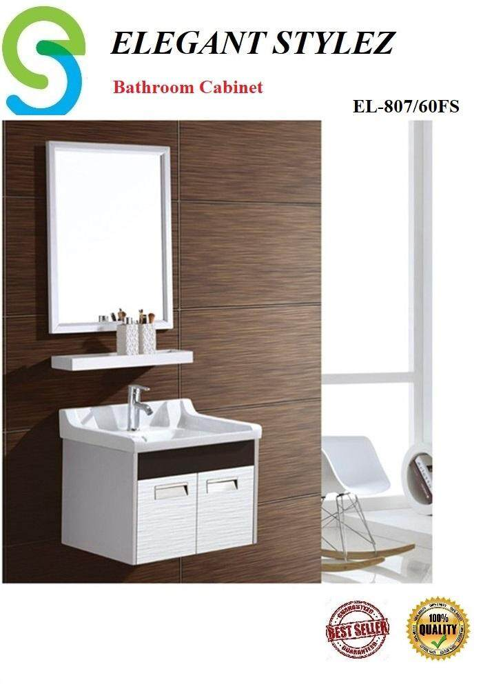 ELEGANT STYLEZ BATHROOM BASIN CABINET COMPLETE SET PACKAGE EL-807/60FS