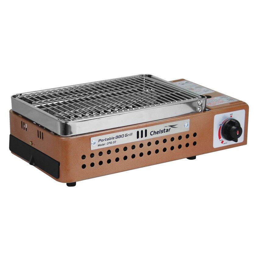 Chelstar Portable Gas BBQ Cooker (CPG-22)