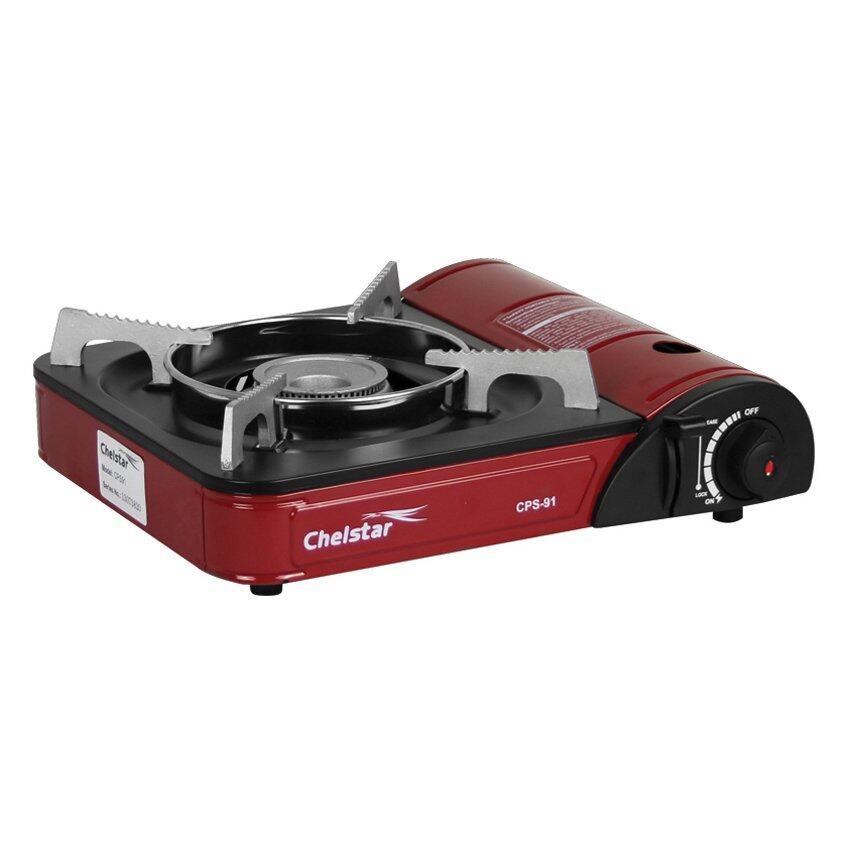 Chelstar Portable Gas Cooker CPS91
