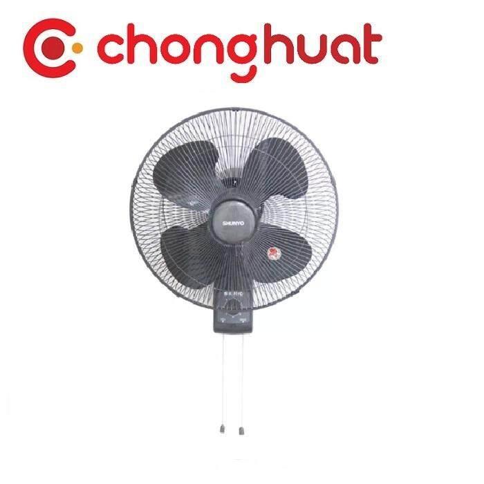 """Shunyo SH-18IWF 18"""" Industrial Wall Fan"""