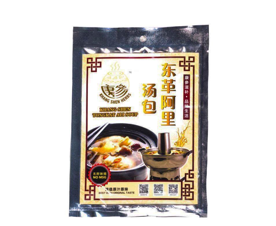 Khang Shen Herbs Tongkat Ali Traditional Herbs Family Soup Pack
