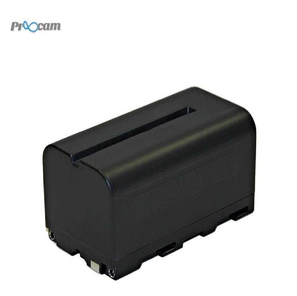 Viloso Battery for Godox P260C LED (NP-F750 F770)
