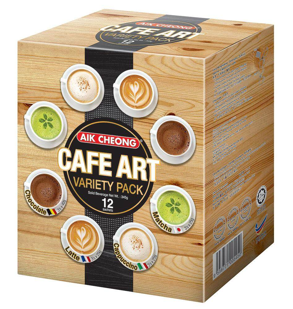 Aik Cheong Cafe Art Variety Pack
