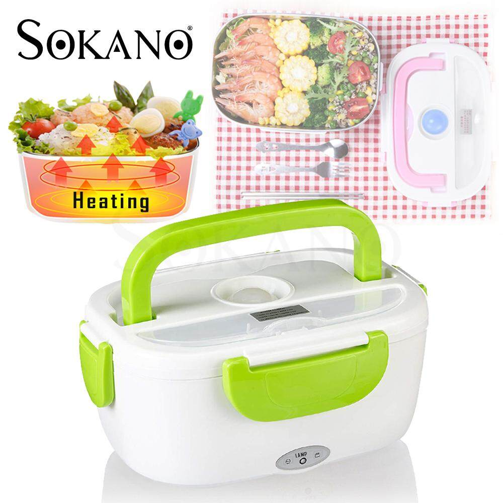 (RAYA 2020) SOKANO LB01 The Electric Lunch Box Multi Function Portable Electric Lunch Box Elektrik Kotak Makanan