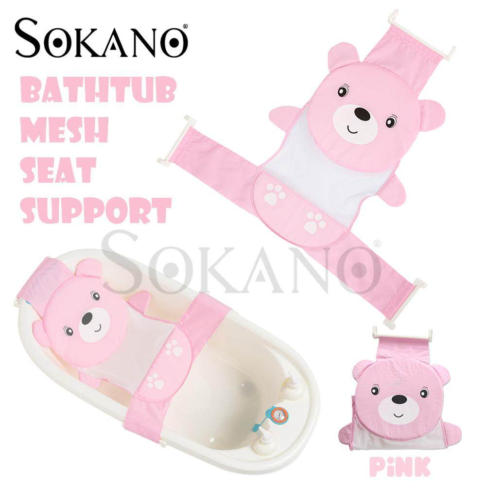 (RAYA 2019) SOKANO 8617 Newborn Baby Bathtub Net Cartoon Bear Infant Bath Tub Mesh Seat Support Bath Seat Adjustable Bathtub Security Seat Bayi Mandi