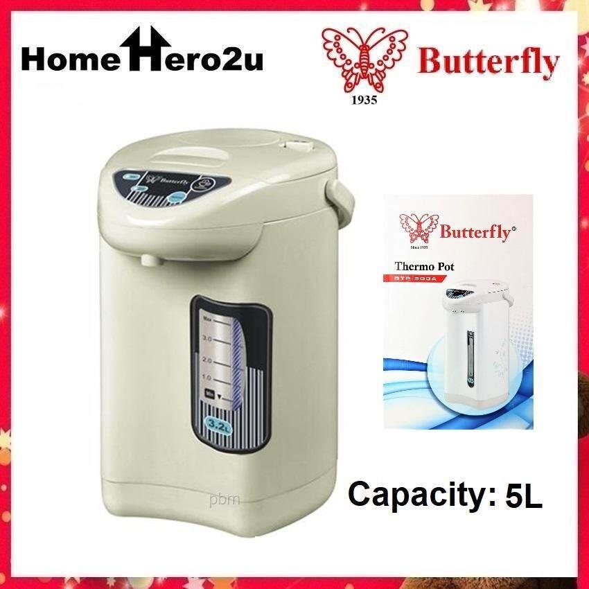 Butterfly BTP-500A 5.0L Thermo Pot - Homehero2u