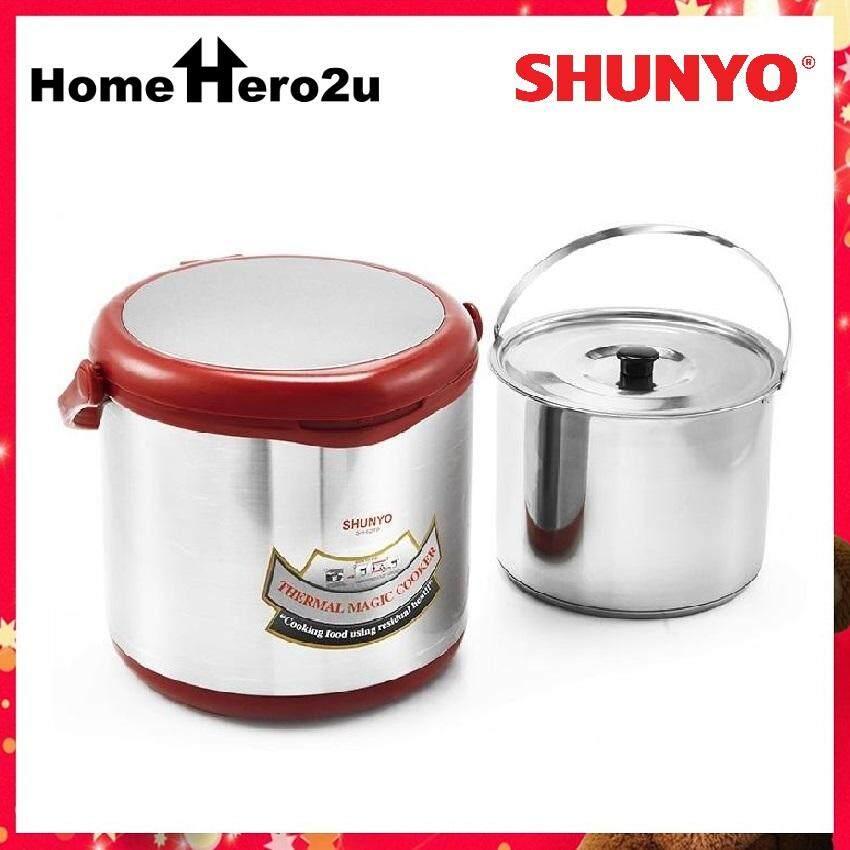 Shunyo SH-62TP 6.0L Thermal Pot with Stainless Steel Inner Pot - Homehero2u