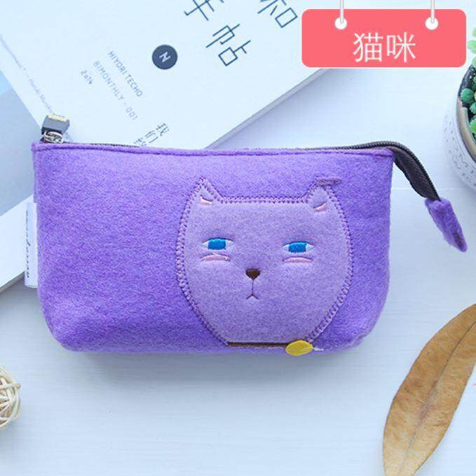 Colourful Animal Character Coin Purse ACC-006