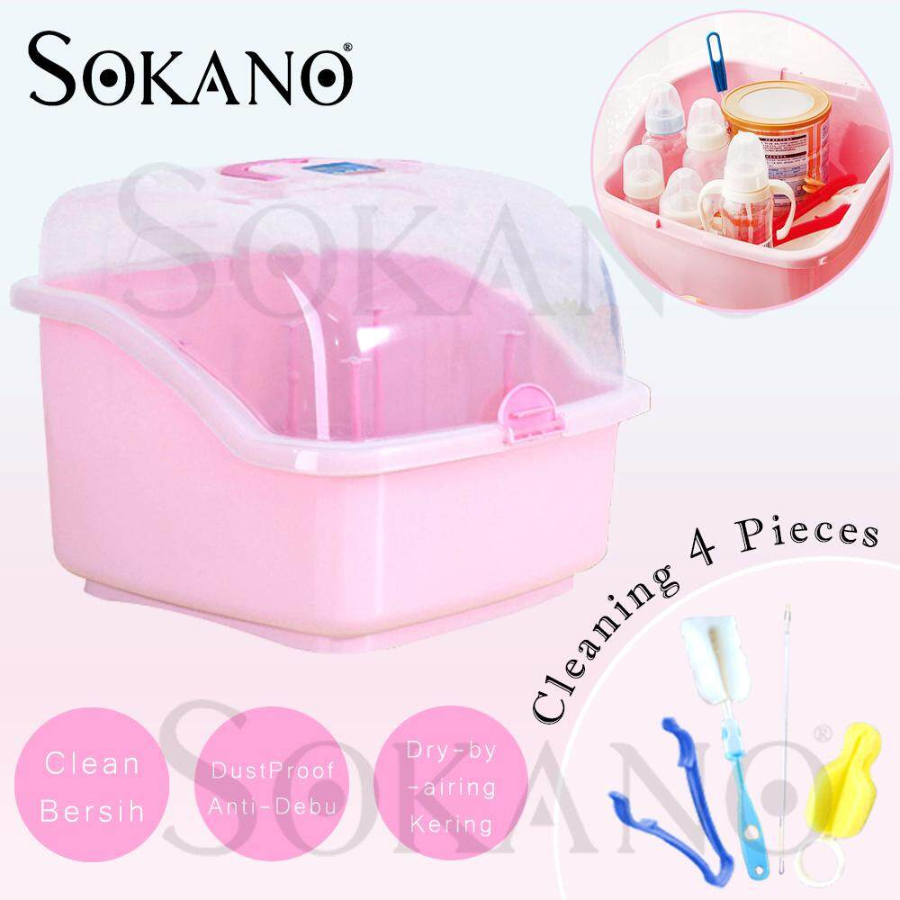 (RAYA 2019) SOKANO Large Size Plastic Baby Infant Portable Drying Rack Milk Bottle Storage Box with Dust Proof Cover and Handle