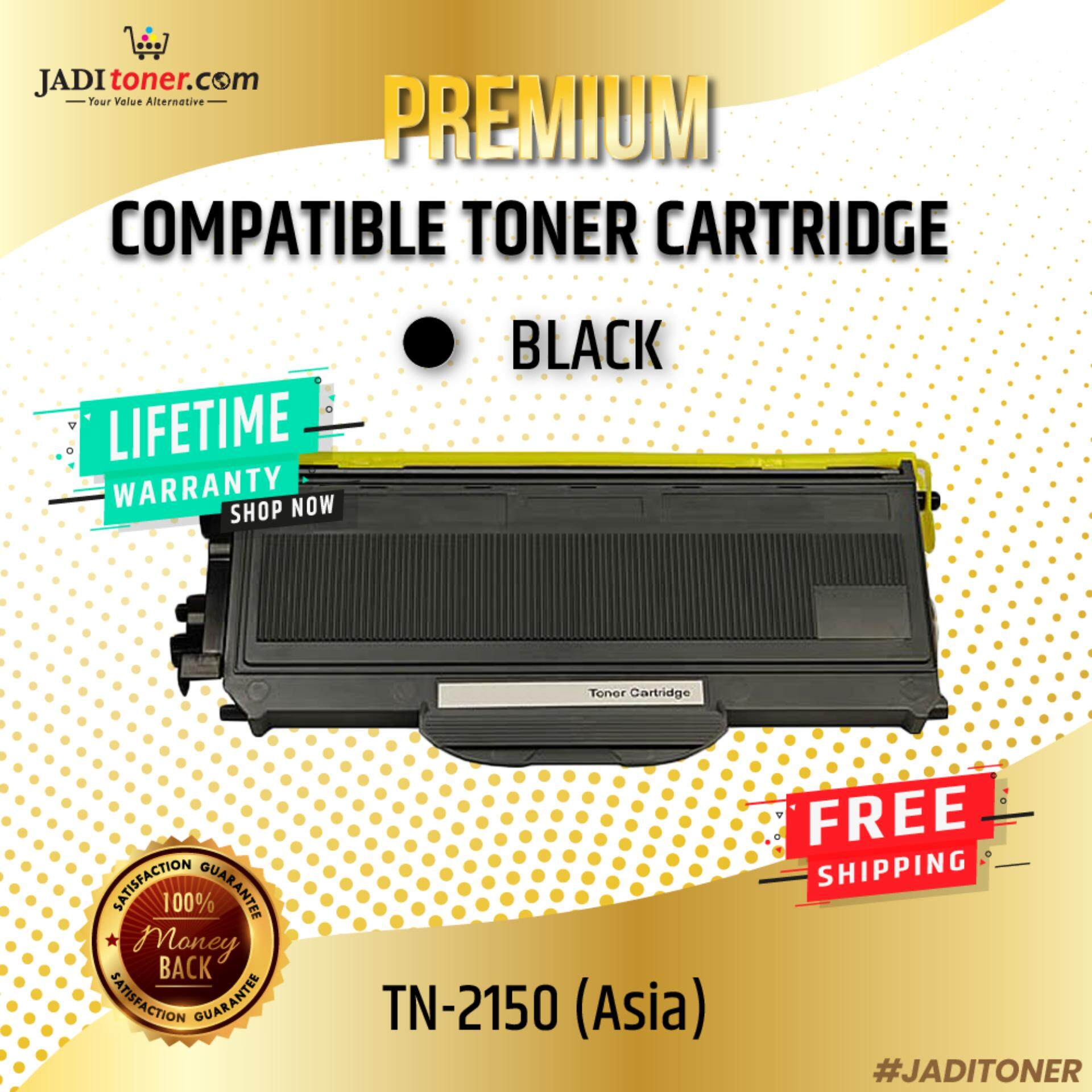 Compatible TN-2150 Laser Toner Cartridge For Brother HL-2140 HL-2170 DCP-7030 DCP-7040 MFC-7045 MFC-7320 MFC-7340 MFC-7450 MFC-7440 MFC-7840W Brother HL2140 HL2170 DCP7030 DCP7040 MFC7045 MFC7320 MFC7340 MFC7450 MFC7440 MFC7840W 2140 Brother TN2150 2150