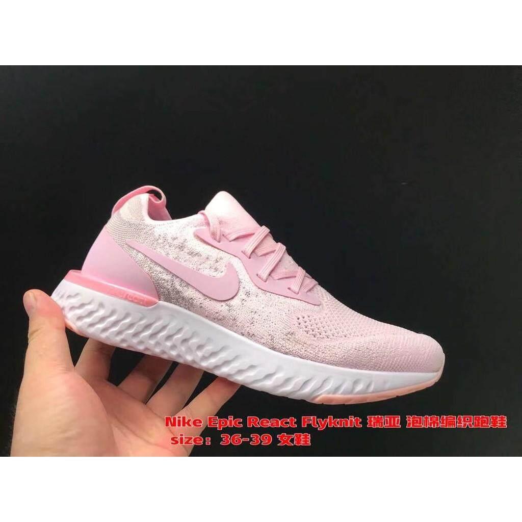ยี่ห้อนี้ดีไหม  ศรีสะเกษ Nike EPIC React Flyknit Original สบายรองเท้าลำลองรองเท้าบุรุษผู้หญิง