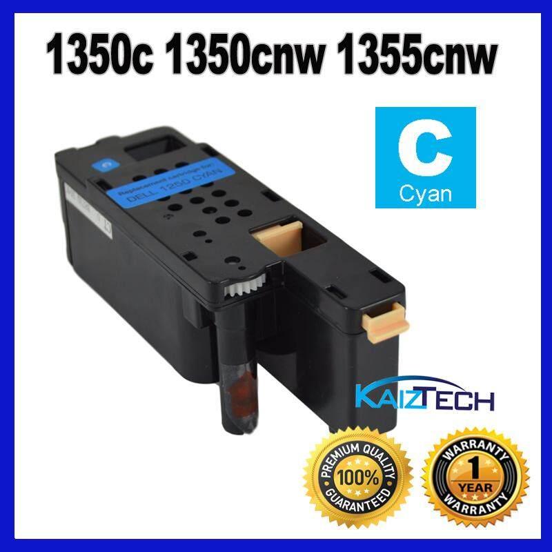 AAA Super Grade DELL 1350c 1350cnw 1355cn 1355cnw Premium Compatible Colour Laser Toner Cartridge