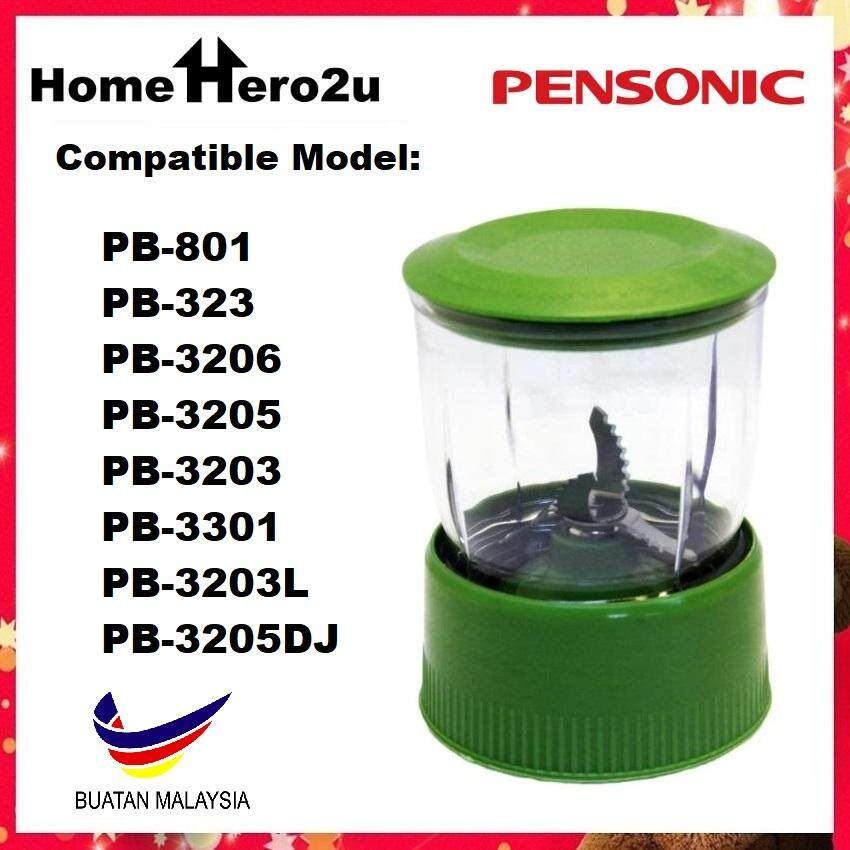 OEM Universal Replacement Wet Mill for Pensonic Blenders Made In Malaysia (Green) - Homehero2u
