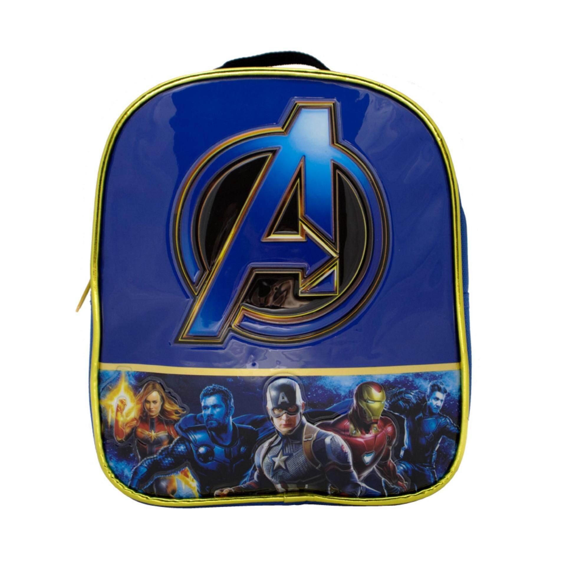 Marvel Avengers Endgame Pre School Kindergarten Nursery Kids Children Water Resistant Lightweight 9 Inches Sling Backpack - Blue Colour