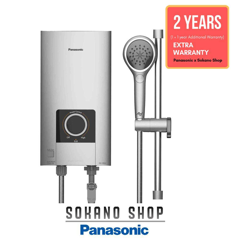 Panasonic DH-3NS2 Home Shower Water Heater (Non-Jet Pump)