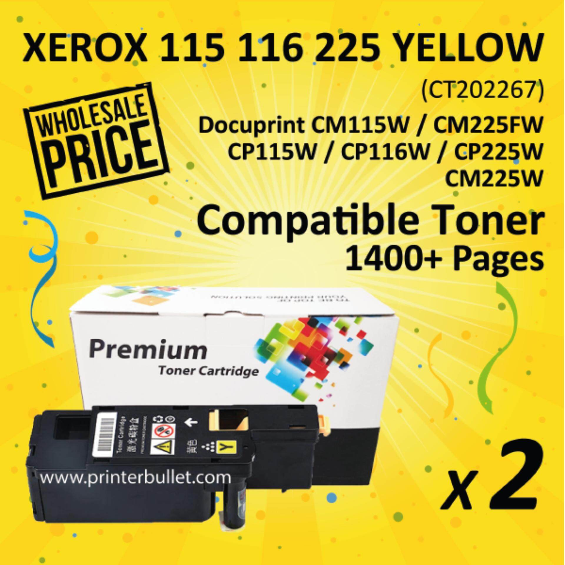 2 unit Compatible Fuji Xerox CP115/116/225 Yellow Toner Cartridge (CT202267)
