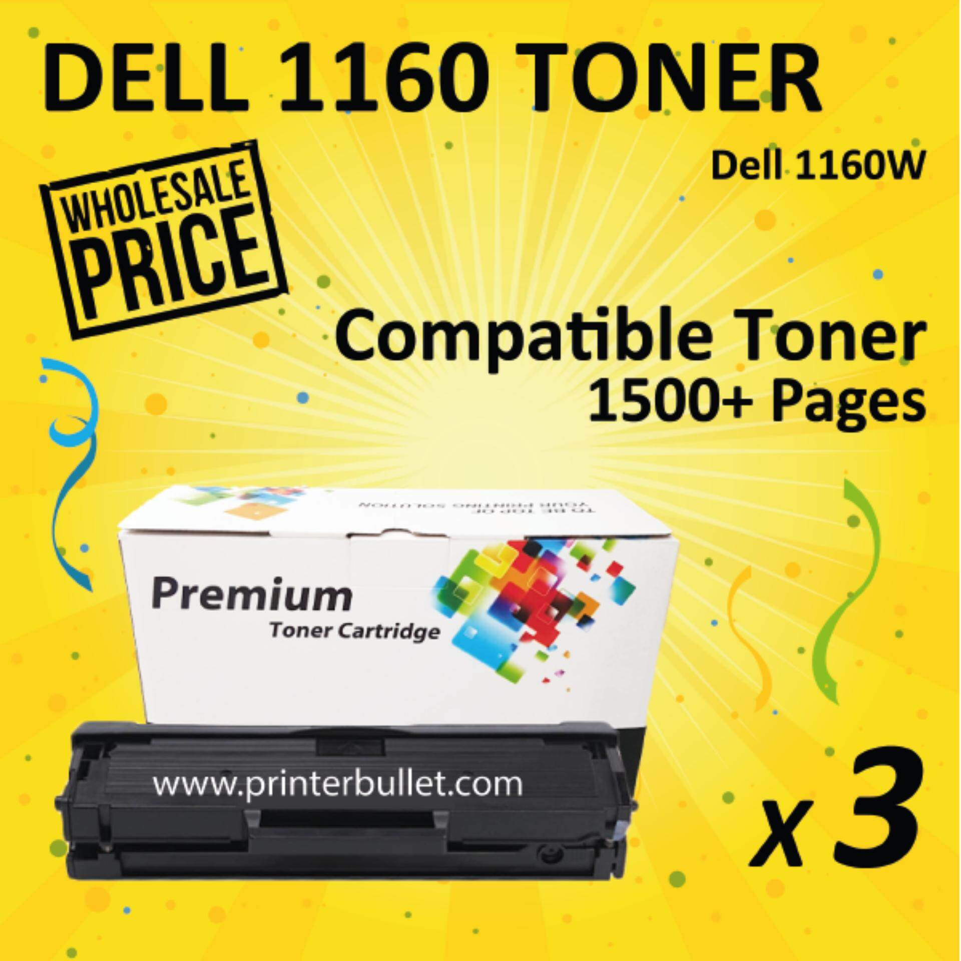 3 unit Dell B1160 / B1160w / B1163 / B1163w / B1165 / B1165nfw Compatible Laser Toner Cartridge