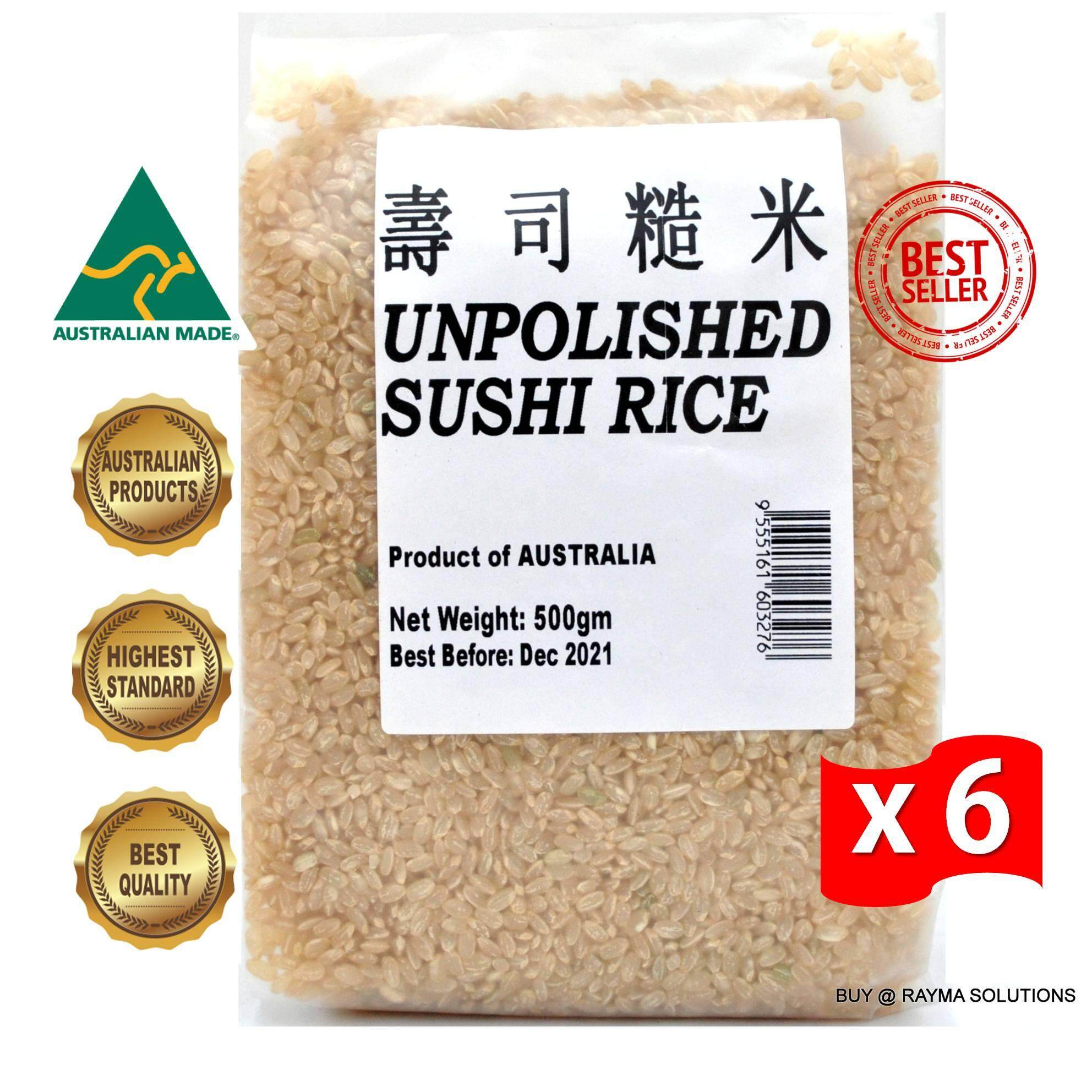 [Best Deal] MH Food Unpolished Sushi Rice 500g (6 Packs)
