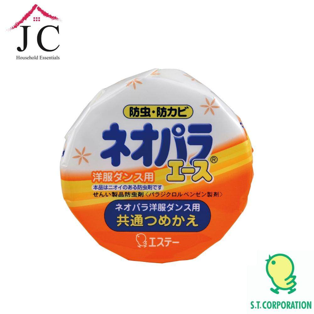 Japan ST Corporation Neopara Ace Moth Repellent For Wardrobe Refill x1