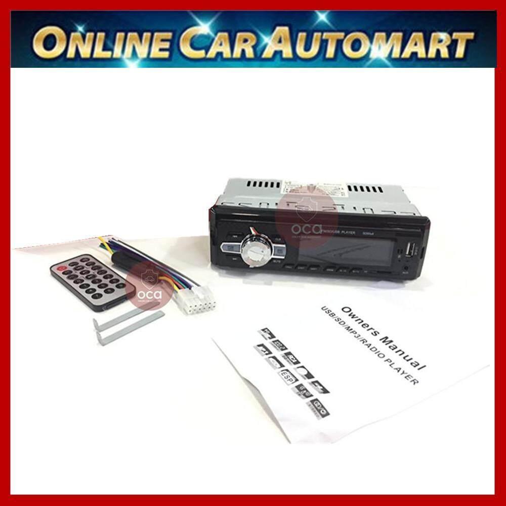 Car Media USB Radio Player FM/USB/SD/MP3 FM Radio Receiver Player Single Din Player
