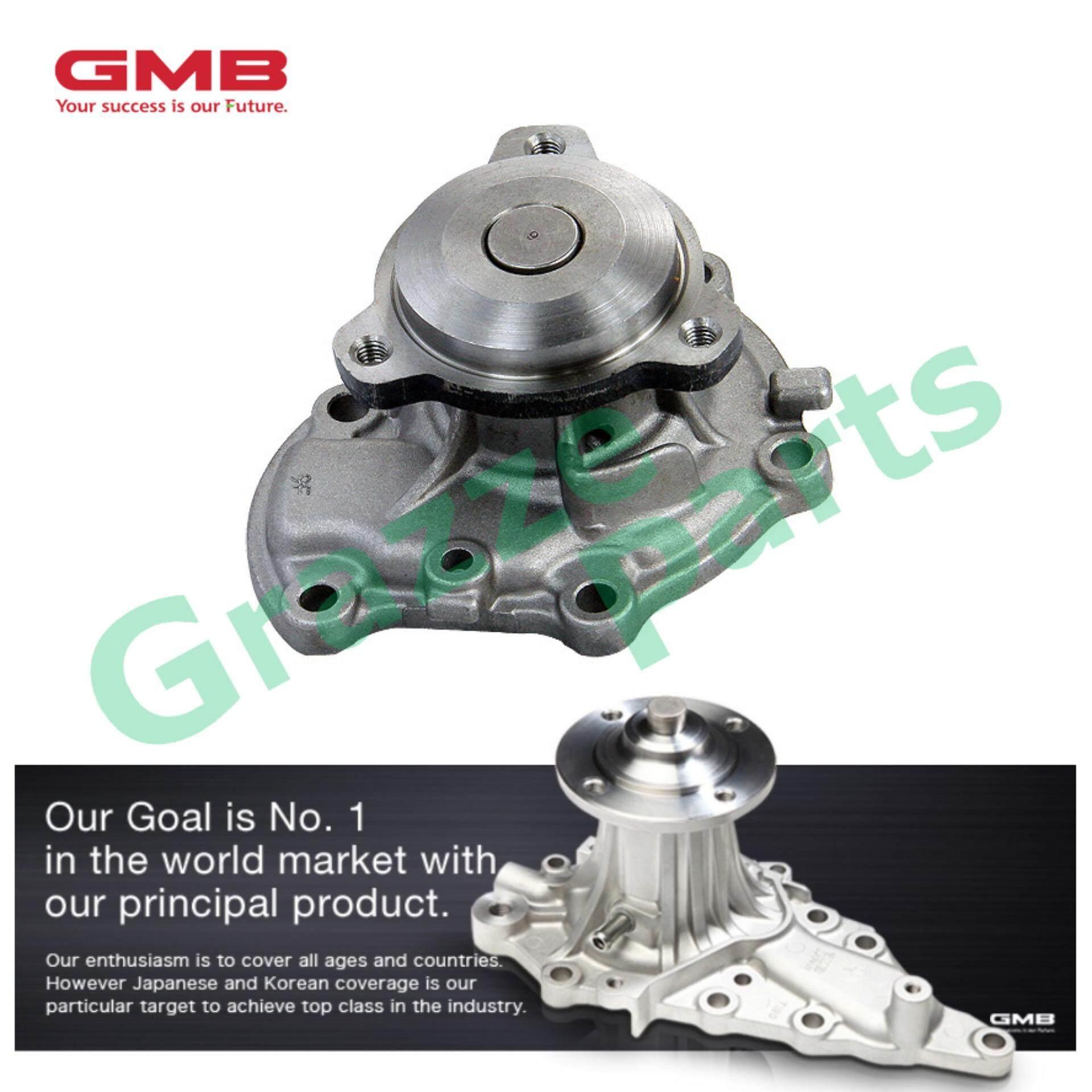 GMB Engine Water Pump GWD-44A for Perodua Kancil Turbo L5 Daihatsu Mira L5