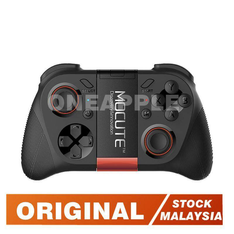 *KL STOCK* MOCUTE VR Game Joystick Wireless Bluetooth Remote Controller Console Gamepad for PC Phone