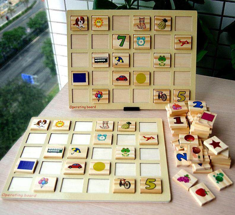 [All4kids] The Right Brain Memory Game