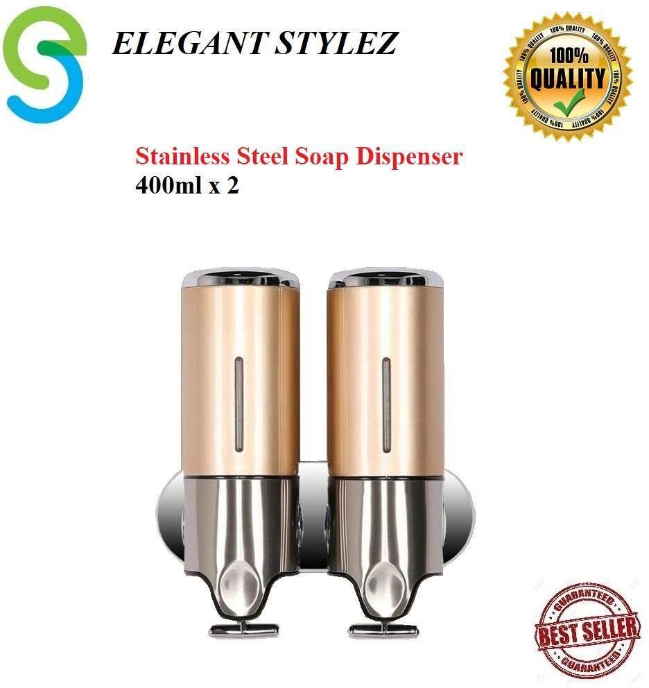 ELEGANT STYLEZ BATHROOM 400ML X 2 STAINLESS STEEL SOAP DISPENSER WALL MOUNTED SHOWER DISPENSER EL-SD400X2SG