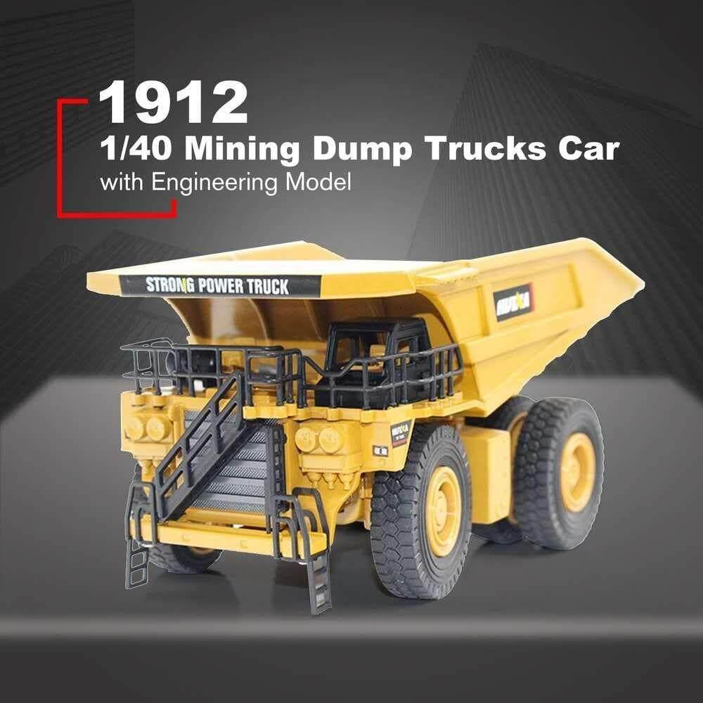 HUINA 7912 1:40 Ore Dump Truck, Children's Toy, Alloy Car Model
