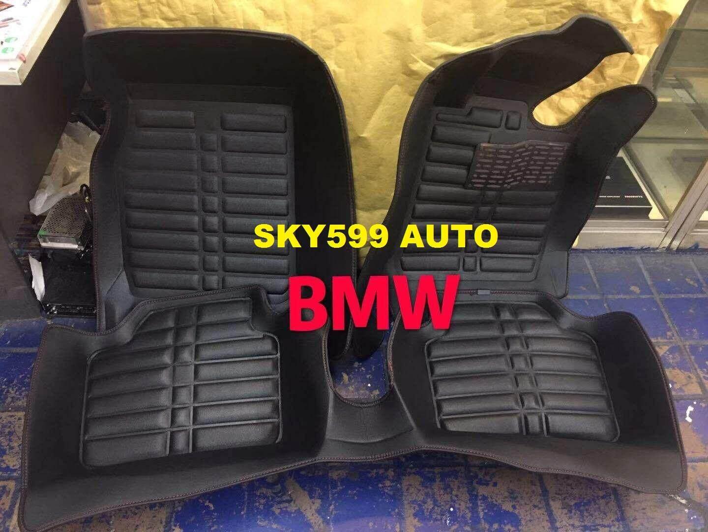BMW 3series F30 Fit 5D Car Floor Mat/Carpet
