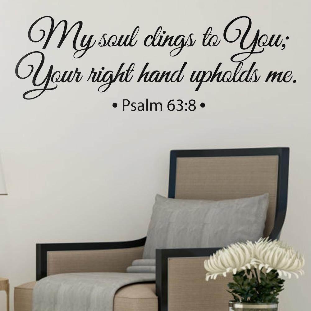 Dapat Dilepas Modern Huruf Amsal Ayat Injil Dinding Seni Stiker Hiasan Dinding Dekorasi Rumah