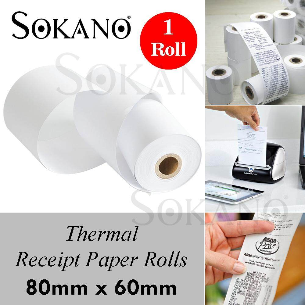 SOKANO Thermal Receipt Paper Rolls 80mm X 60mm With Core (Buy 12 Free Shipping)
