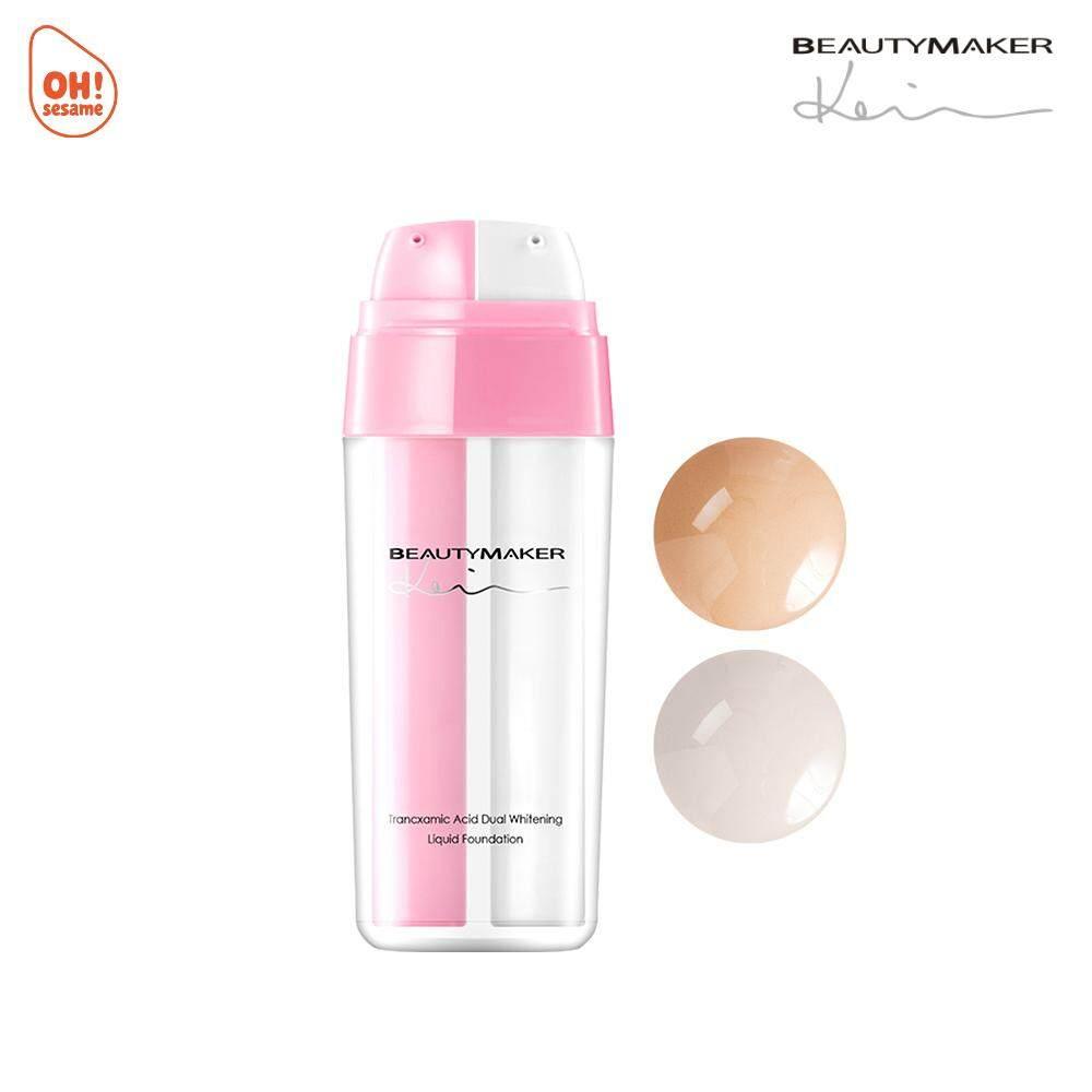 BeautyMaker Tranexamic Whitening Liquid Foundation Spf38 (EXP Date: 22.03.20)