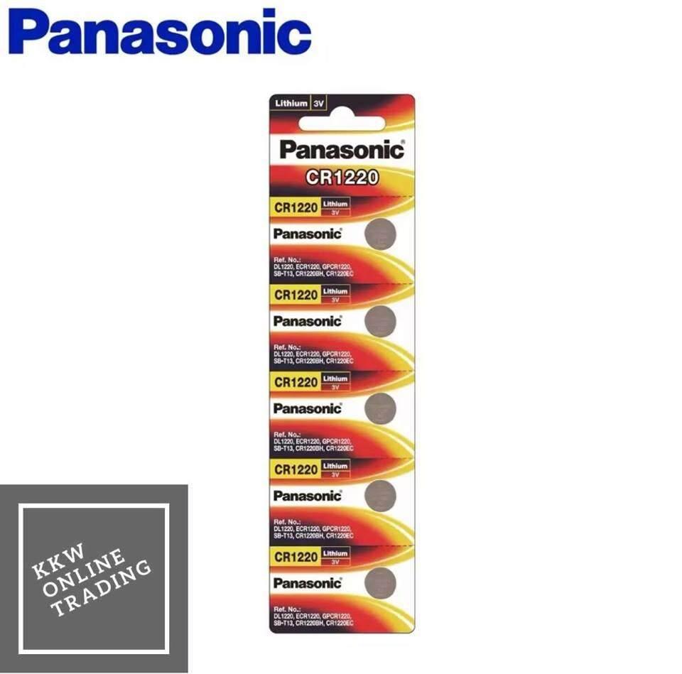 Panasonic Lithium Coin CR1220 5cells Pack Battery (Panasonic Malaysia)