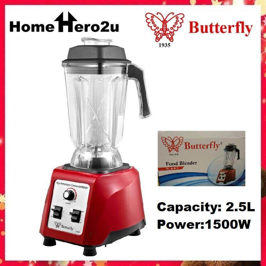 Butterfly B-591 2.5L Commercial Blender - 1500W - Homehero2u