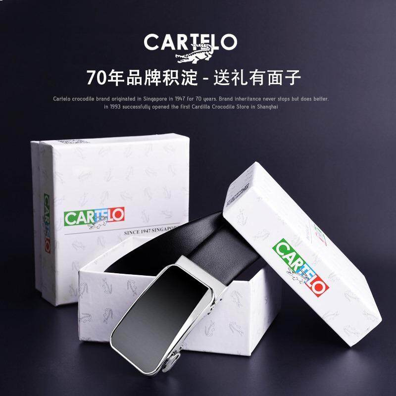[Ready Stock] Cartelo Since 1947 Singapore Men\'s 100% Genuine Full leather automatic Buckle Belt Perfect Gift (Come With Box) Luxury Classy European Style Leather Belt Suitable For Formal Wear Jeans Casual Wear Belt Long Lasting Tali Pinggan Kulit Halal