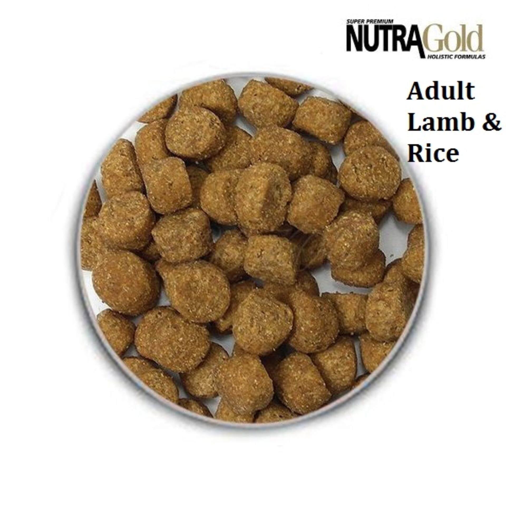 NutraGold Holistic Lamb & Rice Dog Food(3Kg)